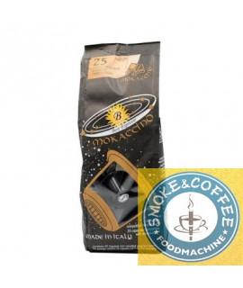 mokaccino cialde capsule compatibili nespresso